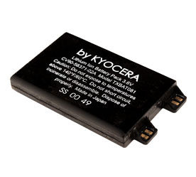 Genuine Kyocera QCP-2035A Battery
