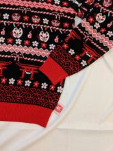 knit sweater - red pixel