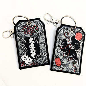 RETIRED keychain - omamori traffic kitsune
