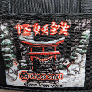 zippered bag - pixel shrine