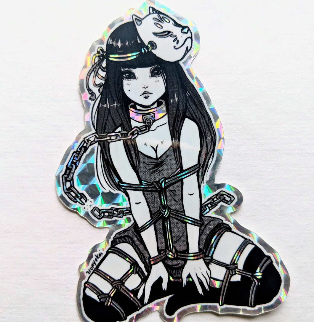 BRUSHED ALUMINUM STICKER – CHAINED GIRL