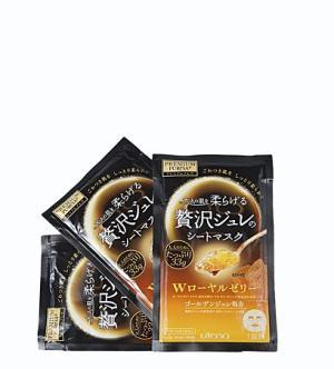 UTENA Premium Puresa Jelly Mask MADE IN JAPAN