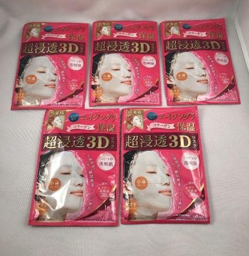 3D Collagen Moisturizing Mask