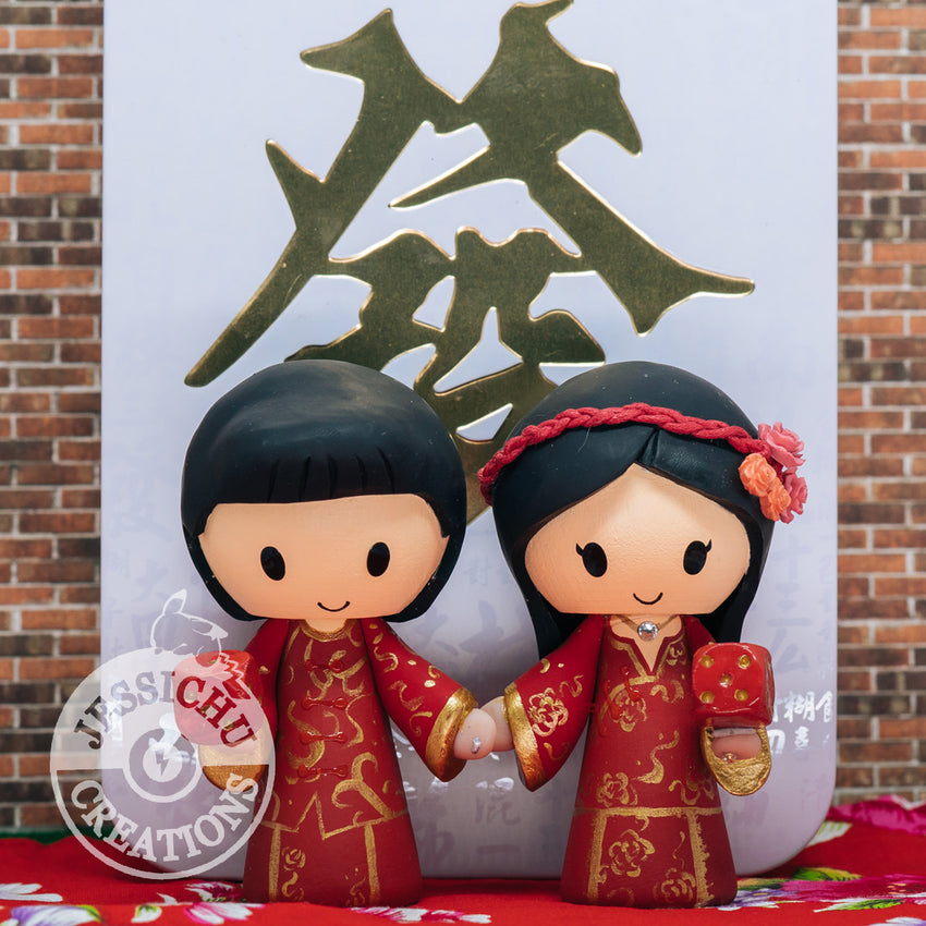 Tradtional Chinese Qipao & Changshan Wedding Cake Topper | Jessichu Creations