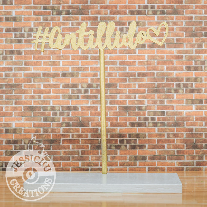 Wedding Cake Topper | Custom Cutout Hashtag | Jessichu Creations