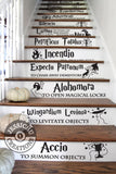 Jessichu Creations | Harry Potter Spells Vinyl Decals Stairs