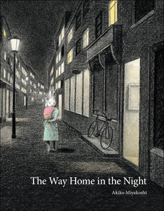 The Way Home in the Night by Akiko Miyakoshi