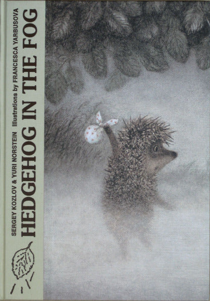 Hedgehog in the Fog by S.G. Kozlov