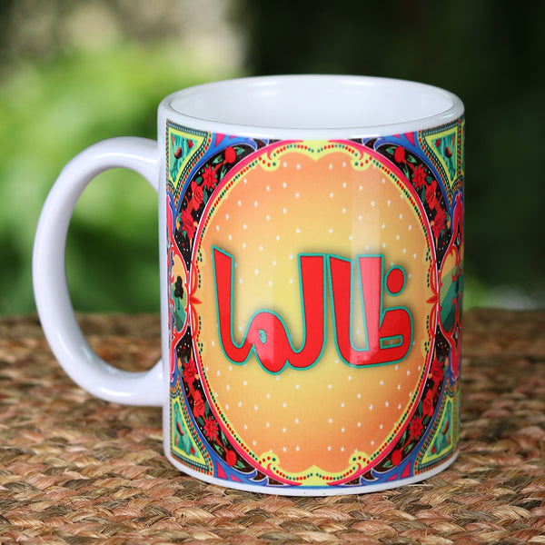 Zalima Mug - TCS Sentiments Express