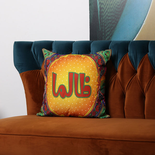 Zalima Truck Art Cushion - TCS Sentiments Express