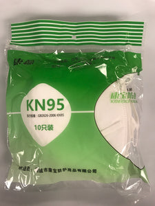 KN95 Protective Masks - 10-pack (KN95 Certified)