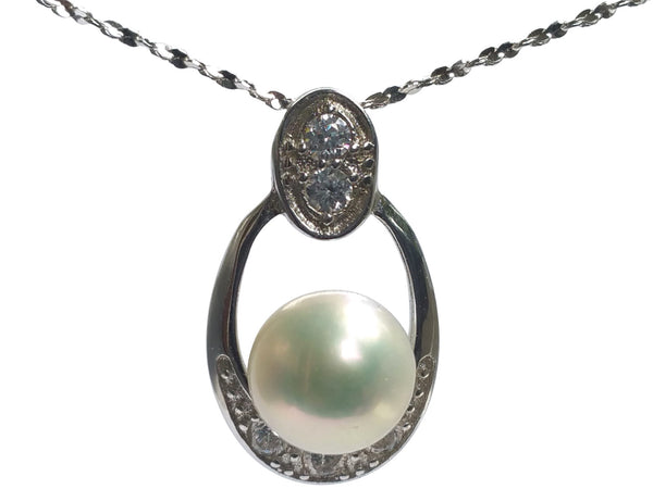 Freshwater Pearl Pendant With Oval Setting