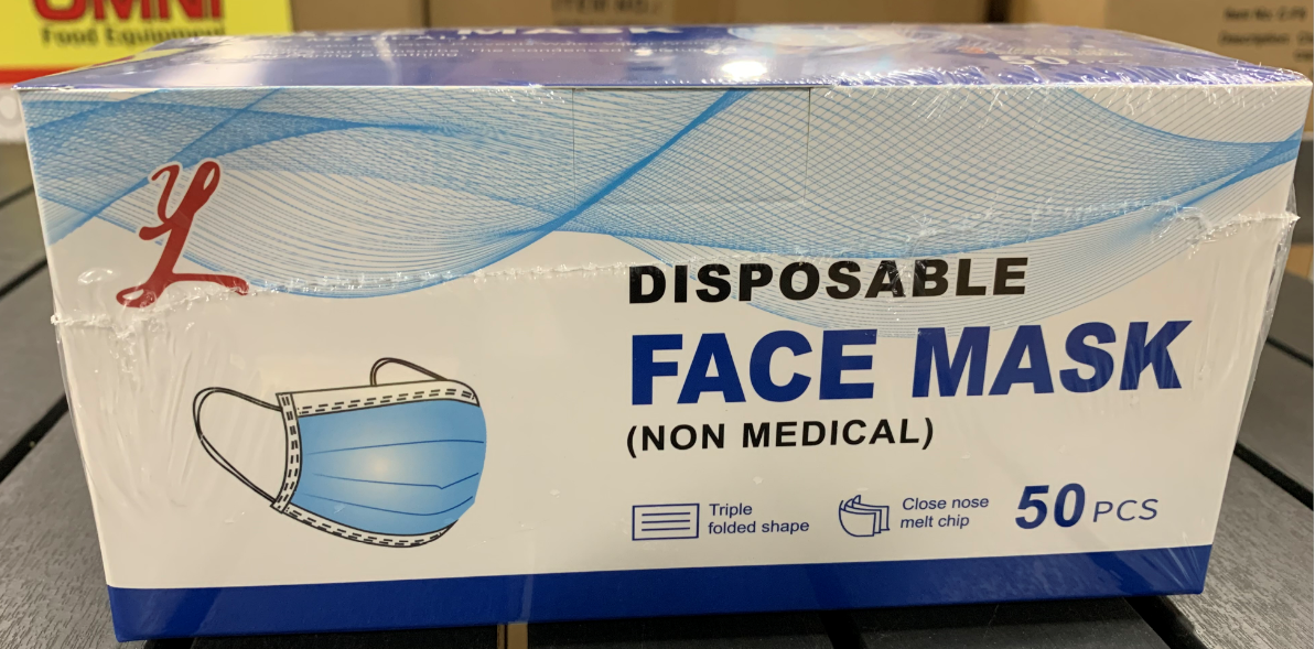 Adult Masks NMMASK-AD50 (50 masks per box)