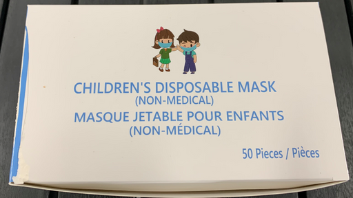 Masks for Children NMMASK-CH50 (50 masks in a box)