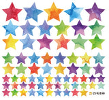 OnDecal Colorful Stars And Planets Wall Decals