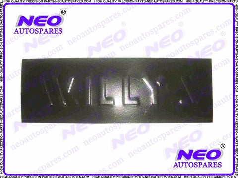 "Brand New Unused securely packed Fender Side Plate 9"" X 3"" Fits Willys Military Jeep available at Royal Spares"