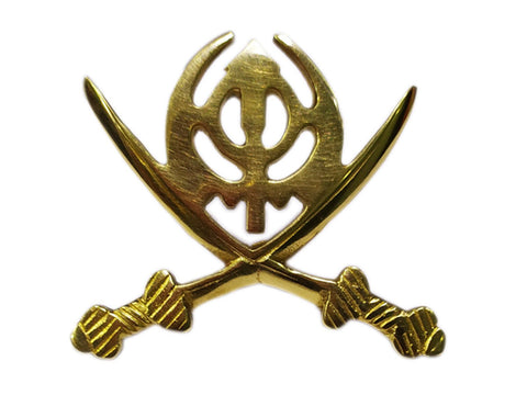 Sikh Army Brass Badge Emblem of Sikhism Two Swords -Bikes, Cars, Jeeps, Truck