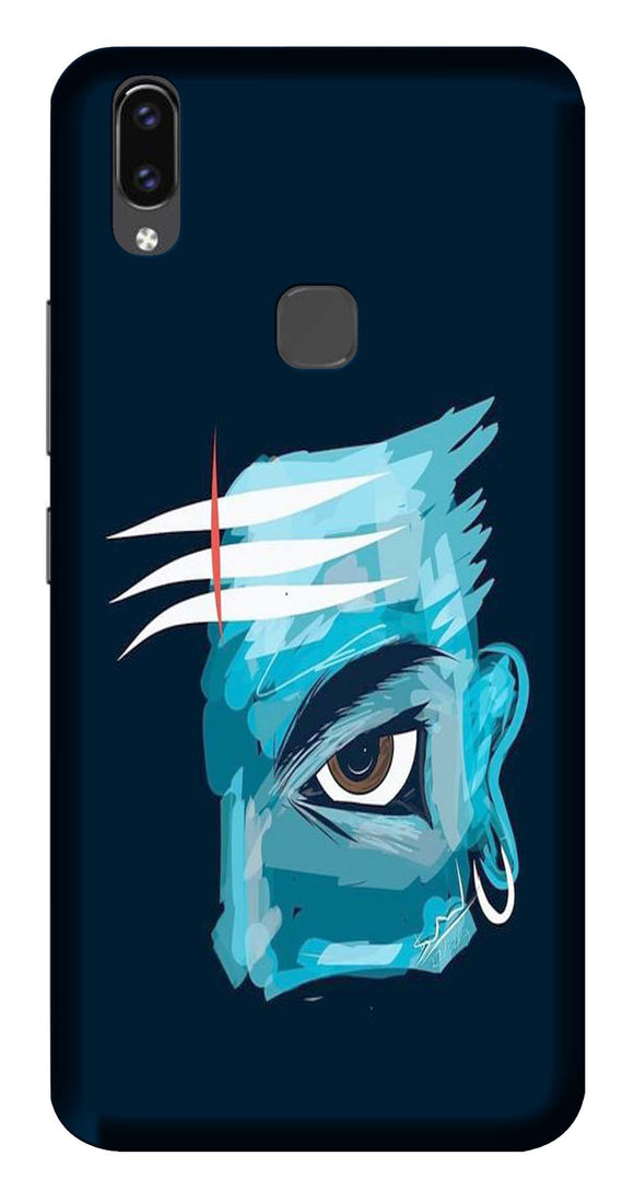 Devotional Collection Back Cover for Vivo V9 Youth