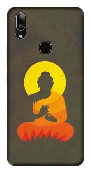 Devotional Collection Back Cover for Vivo V9