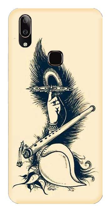 Devotional Collection Back Cover for Vivo Y95