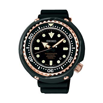 Seiko SBDX014 Professional 1000m Rose Gold Tuna