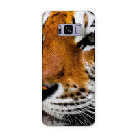 Cute Close-Up Picture Tiger Phone Case Samsung S8 Plus / Tough Gloss & Tablet Cases
