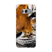 Cute Close-Up Picture Tiger Phone Case Samsung S8 / Tough Gloss & Tablet Cases