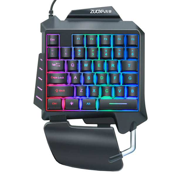 Wired LED Back-Light One-Handed Gaming Keyboard With 35 Keys