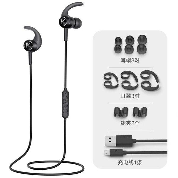 Wireless Bluetooth Stereo High Capacity Volume Magnet Earphone