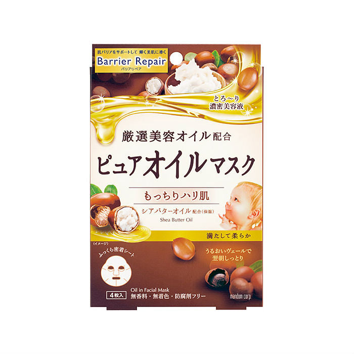 BARRIER REPAIR OIL IN MASK - 1 Box of 4 Sheets - TokTok Beauty