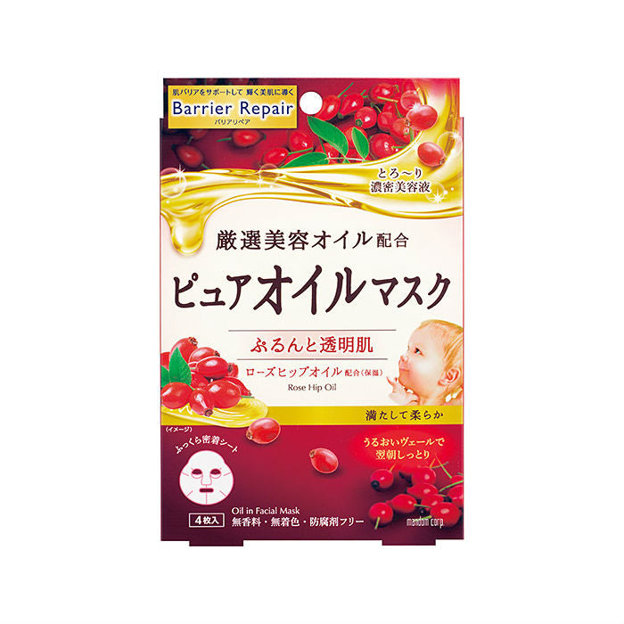 Mandom BARRIER REPAIR OIL IN MASK - 1 Box of 4 Sheets - TokTok Beauty