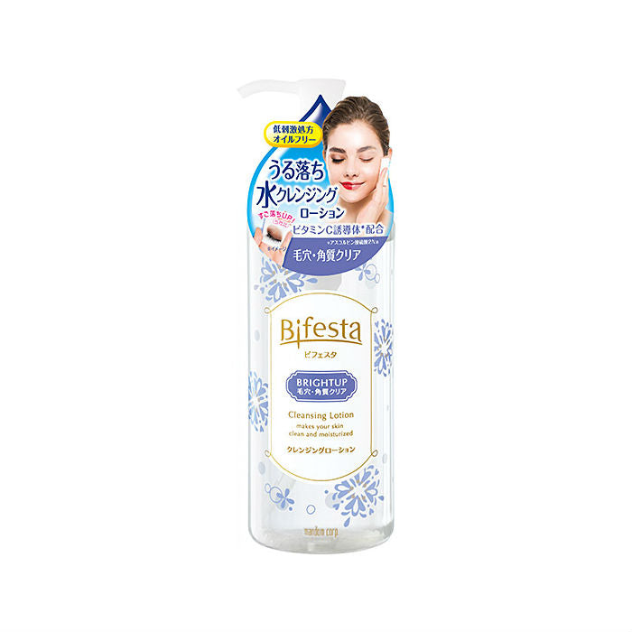 Mandom Bifesta Cleansing Lotion - 4 Types - TokTok Beauty
