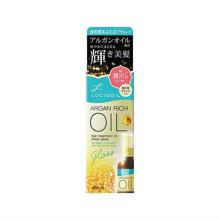 Lucido-L Hair Oil Essence