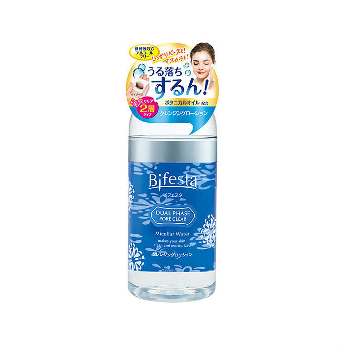 Mandom Bifesta  Cleansing Lotion Dual Phase Pore Clear - TokTok Beauty