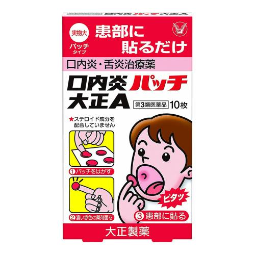 Canker Sore Patch - TokTok Beauty