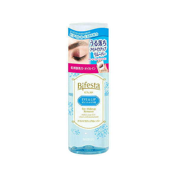 Mandom Bifesta Eye Makeup Remover - TokTok Beauty