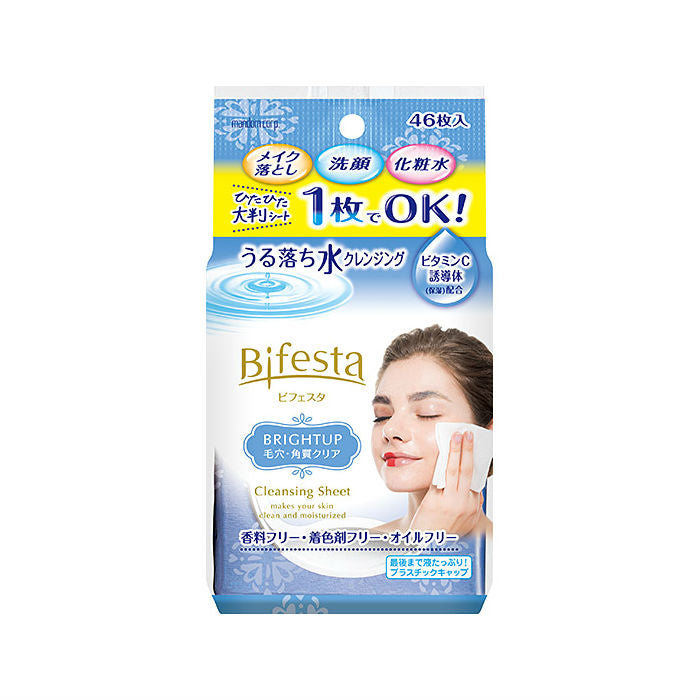 Mandom Bifesta Cleansing Sheet - Bright Up - TokTok Beauty
