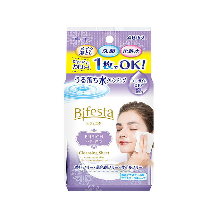 Mandom Bifesta Cleansing Sheet - Enrich - TokTok Beauty