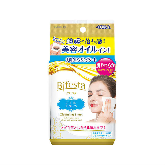 Mandom Bifesta Cleansing Sheet - Oil In - TokTok Beauty