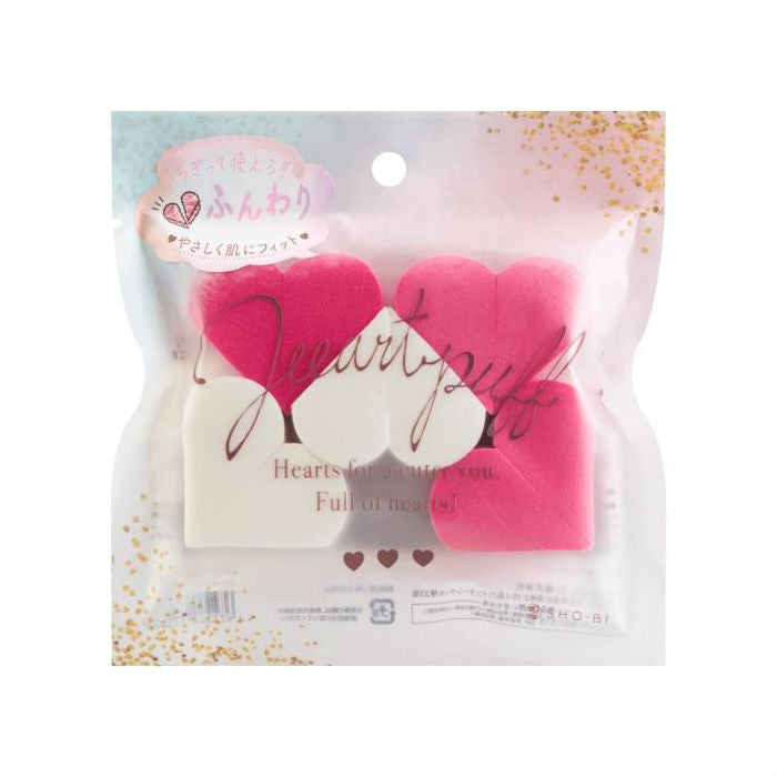 Heart Puff In Plastic Bag - TokTok Beauty