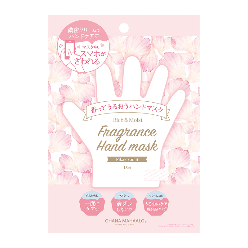 Ohana Mahaalo Fragrance Hand Mask - TokTok Beauty