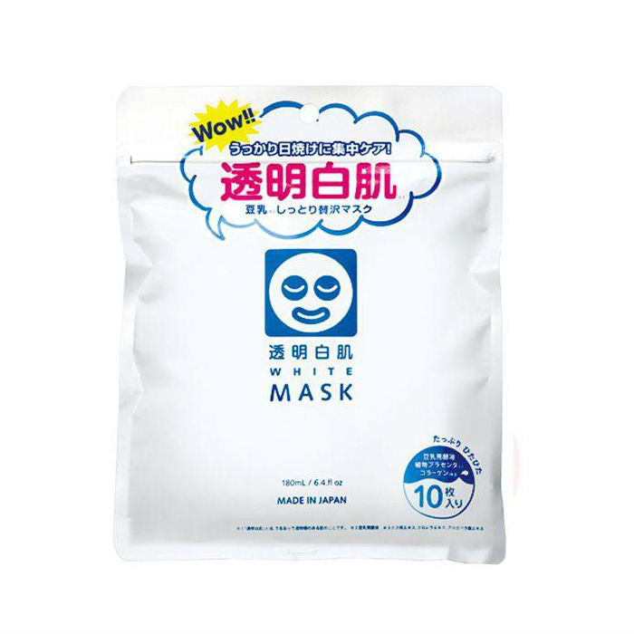 White Mask - 1 Bag of 10 Sheets