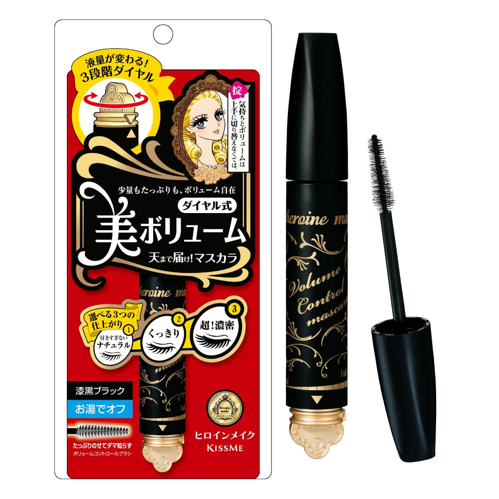 KissMe Heroine Make Volume Control Mascara - TokTok Beauty