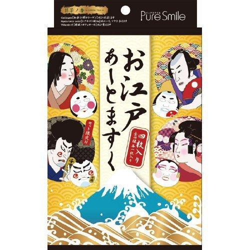 Oedo Art Mask - 1 Box of 4 Sheets