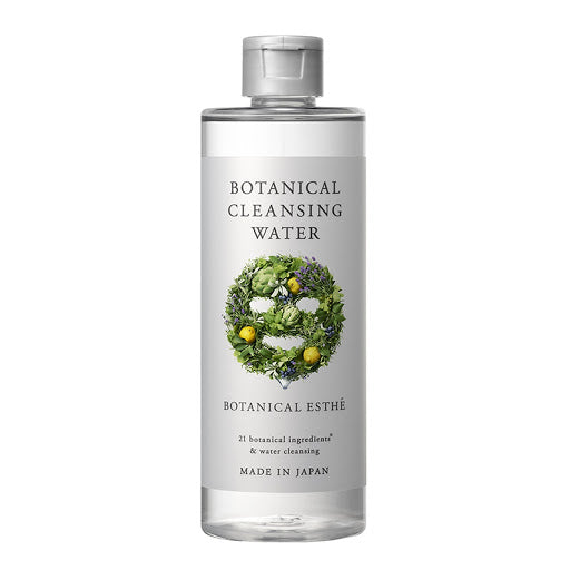 BOTANICAL ESTHÉ Botanical Cleansing Water - TokTok Beauty