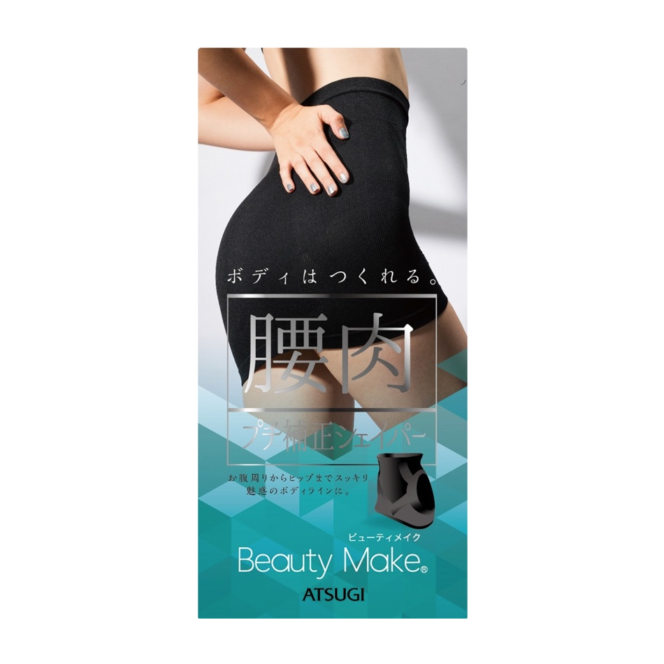 Beauty Make Shapewear Tummy & Hips Control Black - 2 Size - TokTok Beauty