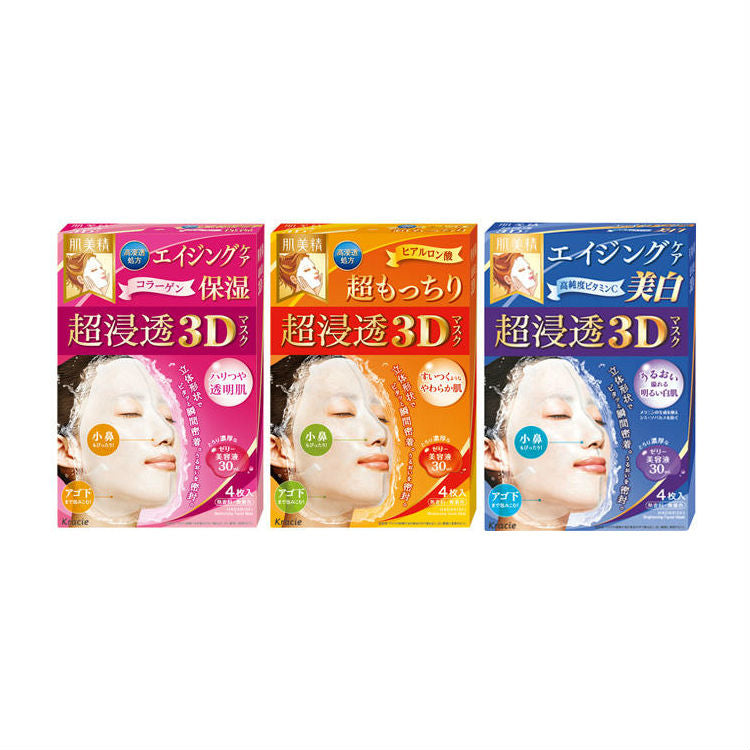 Kracie Hadabisei 3D Facial Mask - Set of 3 - TokTok Beauty