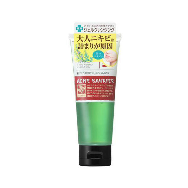 Ishizawa Lab Acne Barrier Protect Makeup Clear - TokTok Beauty