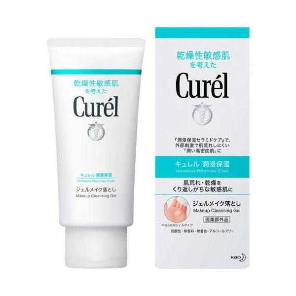 Curel Makeup Cleansing Gel - TokTok Beauty