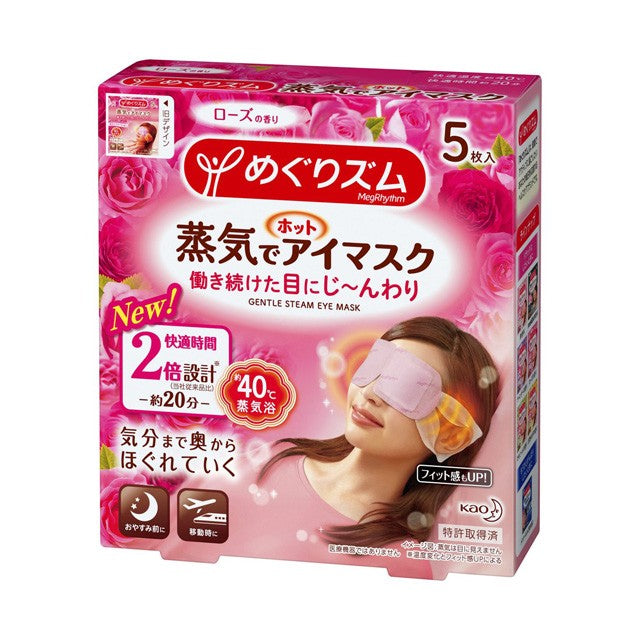 MegRhythm Gentle Steam Eye Mask - Rose - TokTok Beauty